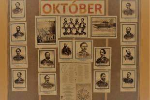 Kep-Október 6-869